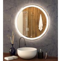 Зеркало с подсветкой Crystal Adela 800х800