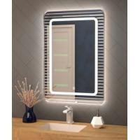 Зеркало с подсветкой Crystal Fredo 500х800
