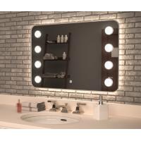 Зеркало с подсветкой Crystal Marco 800х800