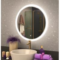 Зеркало с подсветкой Crystal Silvio 800х800