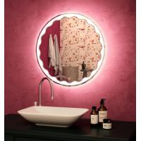 Зеркало с подсветкой Crystal Vittoria 700х700