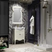 Комплект мебели Opadiris Брунелла 65 слоновая кость