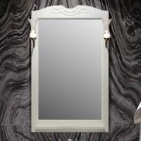 Зеркало Opadiris Брунелла 65 слоновая кость
