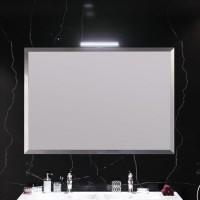 Зеркало Opadiris Рубинно 120 серое