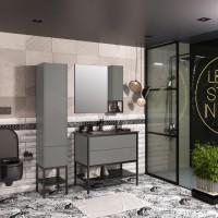 Комплект мебели Opadiris Треви 90 серый матовый