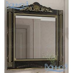 Зеркало Венеция Аврора 105 цвет: венге с патиной золото