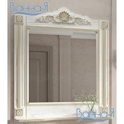 Зеркало Венеция Аврора 105 белый с патиной золото