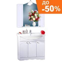 Распродажа Комплектов Мебели