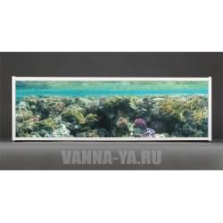Фотоэкран под ванну Francesca Premium Кораловые Рифы 150/170/180 см (Антискользящее Основание)