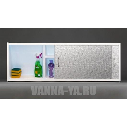 Экран под ванну раздвижной с полочкой Francesca Premium 1.5,1.7,1.8 игристый лёд серебро (Антискользящее Основание)