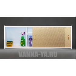 Экран под ванну раздвижной с полочкой Francesca Premium 1.5,1.7,1.8 игристый лёд золото (Антискользящее Основание)