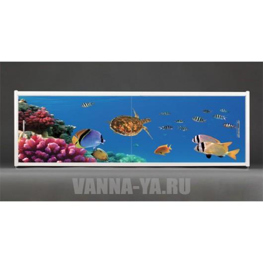 Фотоэкран под ванну Francesca Premium Подводные просторы 150/170/180 см (Антискользящее Основание)