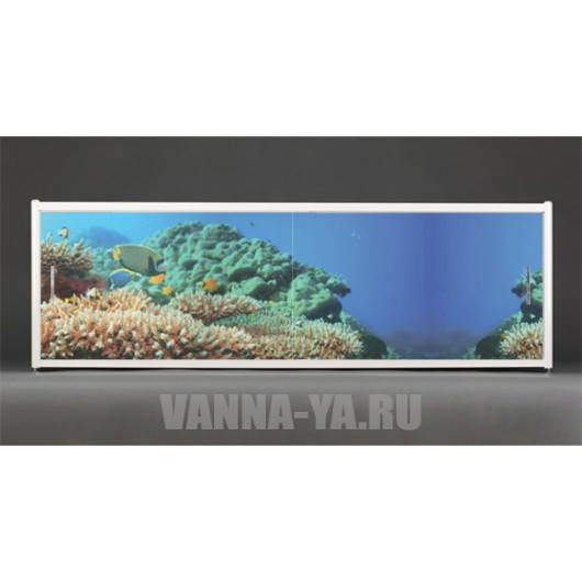Фотоэкран под ванну Francesca Premium Подводный мир 150/170/180 см (Антискользящее Основание)